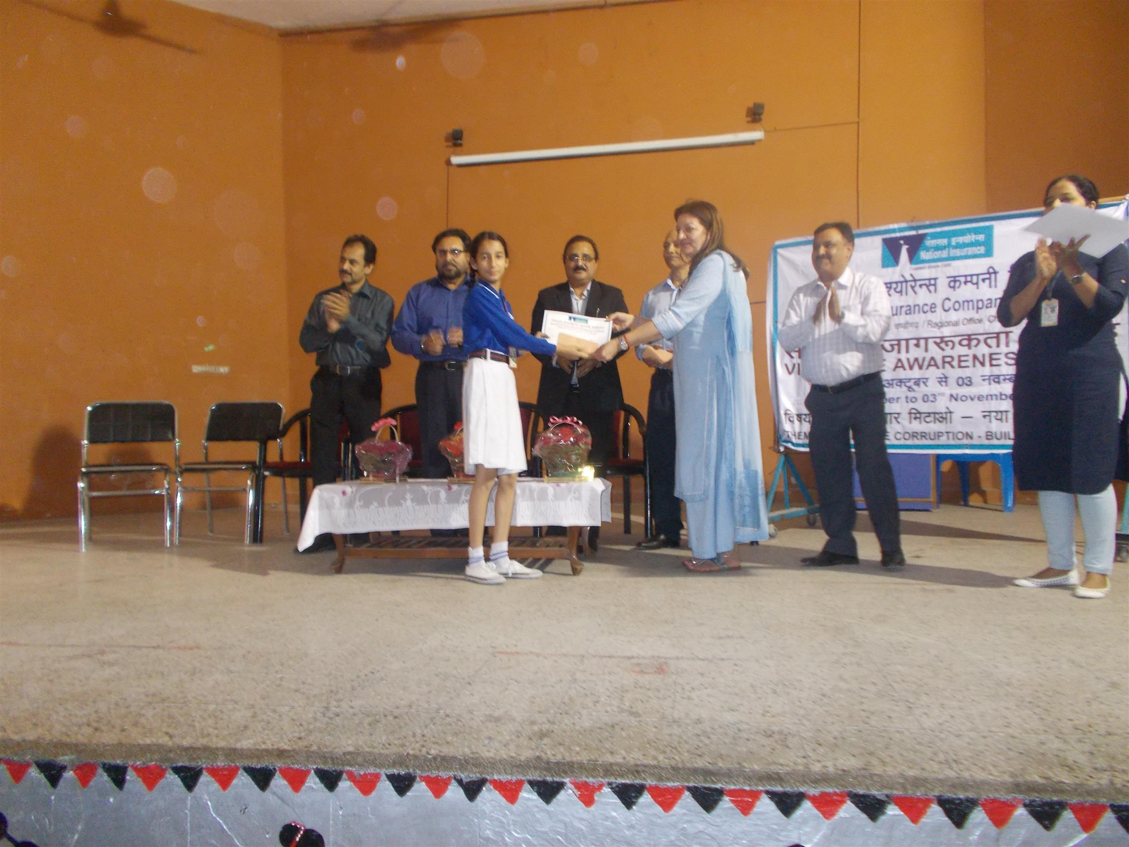 Vigilance Awareness Week observed in AKSIPS 41 Smart School | AKSIPS 41 Chandigarh